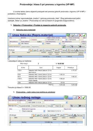 Proizvodnja i klasa 5 pri prenosu u trgovinu (VP-MP) - Code System