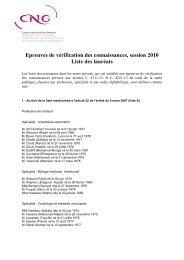 PAE 2010 liste des lauréats