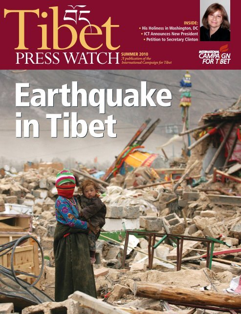 Download the full edition - International Campaign for Tibet