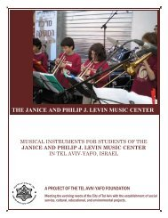 the janice and philip j. levin music center - Tel Aviv Foundation
