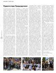 05/2013 - Jüdische Gemeinde zu Berlin - Page 4