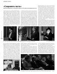 05/2013 - Jüdische Gemeinde zu Berlin - Page 6