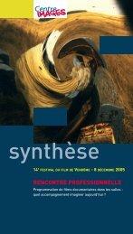 synthèse colloque 2005 - Centre images