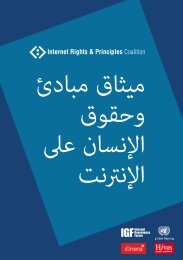 IRP-Charter-Booklet-1-Arabic