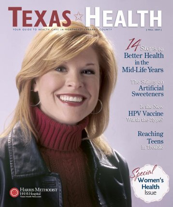 trouble - Texas Health Resources