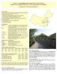 Tour E - China Highlights plus Yangtze River ... - China Plus Tour