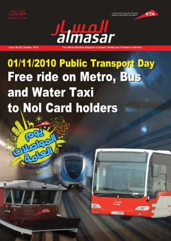 Free ride on Metro, Bus and Water Taxi to Nol Card holders Free ...