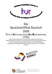 Infobroschüre TRKI_2009_mit Testbeispielen - Deutscher ...