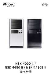 NSK 4000 II / NSK 4480 II / NSK 4480B II - Antec