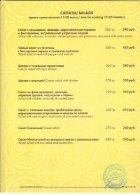 mainmenu2015 - Page 3