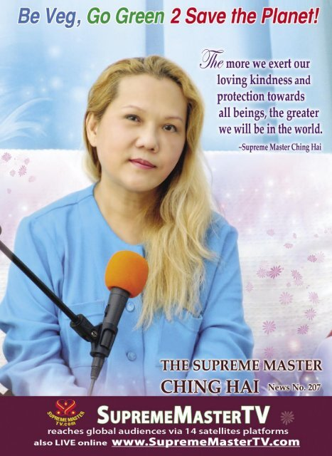 Supreme Master Ching Hai's Latest DVDs - Parent Directory