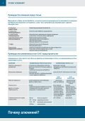 s Placas de aluminio G.AL® Chapas de alumínio G.AL® G.AL ... - Page 4