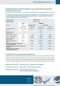 s Placas de aluminio G.AL® Chapas de alumínio G.AL® G.AL ... - Page 5
