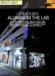 Men's Uno 2008 - Aluminium