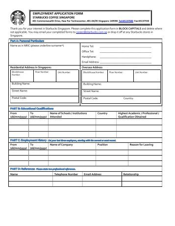 mobile power wash of new england employment application form
