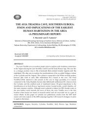 the ayia triadha cave, southern euboea - Stavros Niarchos Foundation
