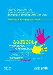 bavSvis uflebebi - Unicef