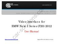 Video interface for BMW F20 user manual - GSM Server.com