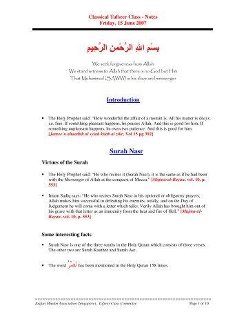 Surah Nasr - Jaafari Muslim Association