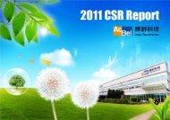 2011 企業社會責任報告 - 康舒