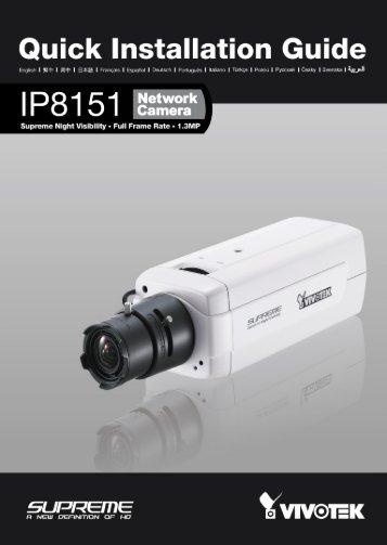 Instrukcja obsługi Vivotek IP8151NL - Kamery IP