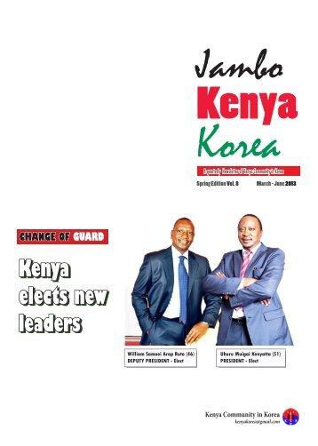Jambo Kenya Korea Spring Edition 2013 March-June