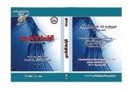 17 - كلية الاعلام جامعة بغداد