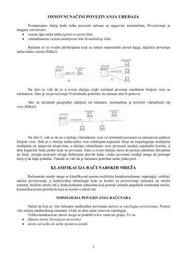 """Osnovni načini povezivanja uređaja - """"Mihajlo Pupin"""" Kula"""