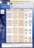 F I N A L P R O G R A M - EuroMediCom - Page 6