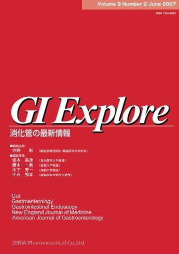 GI Explore Vol.9 No.2