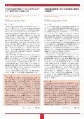 GI Explore Vol.9 No.2 - Page 6