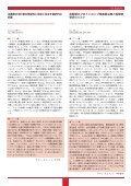 GI Explore Vol.9 No.2 - Page 7