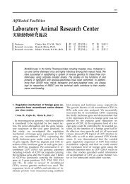 Laboratory Animal Research Center