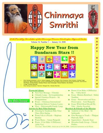 Chinmaya Smrithi - Chinmaya Mission Washington Regional Center