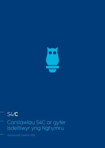 Canllawiau S4C ar gyfer isdeitlwyr yng Nghymru