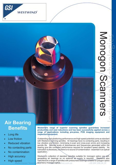 Air Scanners