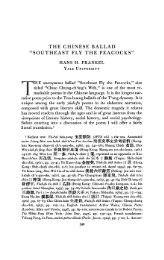 """THE CHINESE BALLAD """"SOUTHEAST FLY THE PEACOCKS"""""""