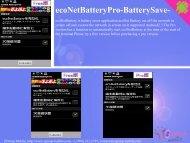 ecoNetBatteryPro-BatterySave- - Get Mobile game