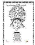 Anjali Tokyo Durga Puja 2006 - BATJ - Page 3