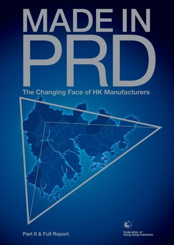 Made in PRD Study: The Changing Face of HK Manufacturers