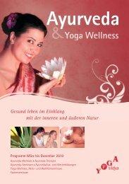 Ayurveda Therapie - Yoga Vidya