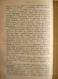 B. 11. Jl a M a H Cl{ a r 0 - Page 3