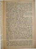 B. 11. Jl a M a H Cl{ a r 0 - Page 4