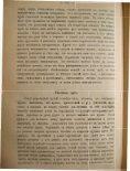 B. 11. Jl a M a H Cl{ a r 0 - Page 5