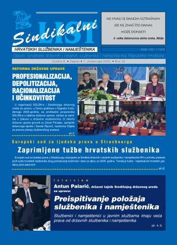 Zagreb - 7. studenoga 2005. - Broj 43 - SDLSN