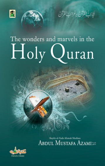 The wonders and the marvels of The Holy Quran - Islamic School ...