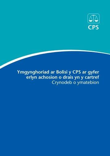Ymgynghoriad ar Bolisi y CPS ar gyfer erlyn achosion o drais yn y ...