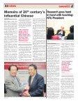HORROR - Nanyang Technological University - Page 4