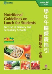 Nutritional Guidelines on Lunch for Students For Use in Primary and ...
