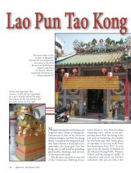 Lao Pun Tao Kong Shrine